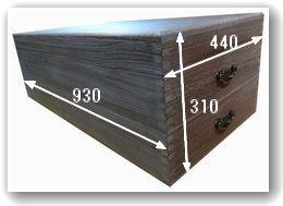 着物収納桐箱(焼き桐2段)