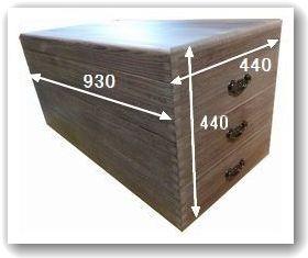 着物収納桐箱(焼き桐3段)