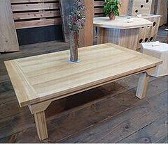 桐製折れ脚テーブル