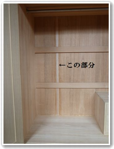 桐の洋服タンス3