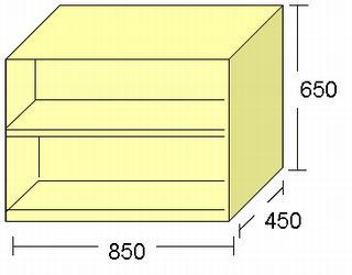 総桐製ボックス