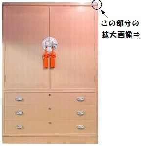 松風-3(天厚)